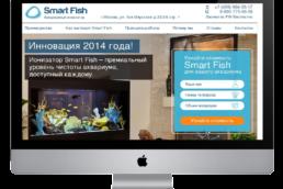 razrabotka-landing-page-reklamnaya-kompaniya